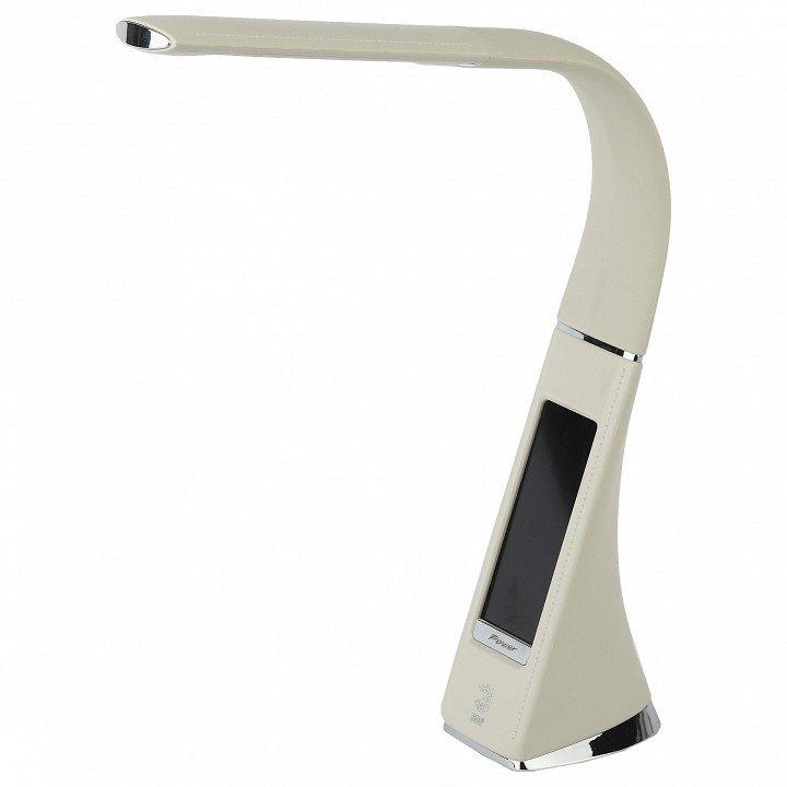 Офисная настольная лампа  NLED-461-7W-BG.