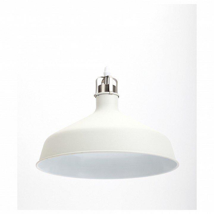 Подвесной светильник  PL2 WH/SN.
