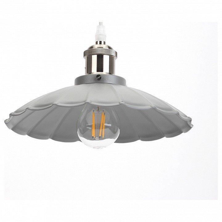 Подвесной светильник  PL3 GR/SN.