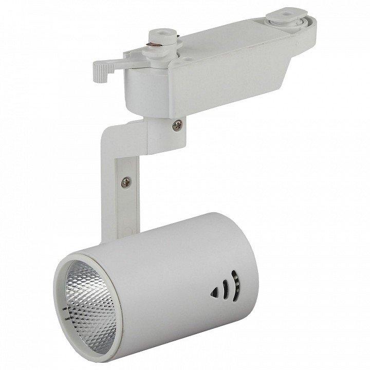 Трековый светильник  TR1 - 10 WH.