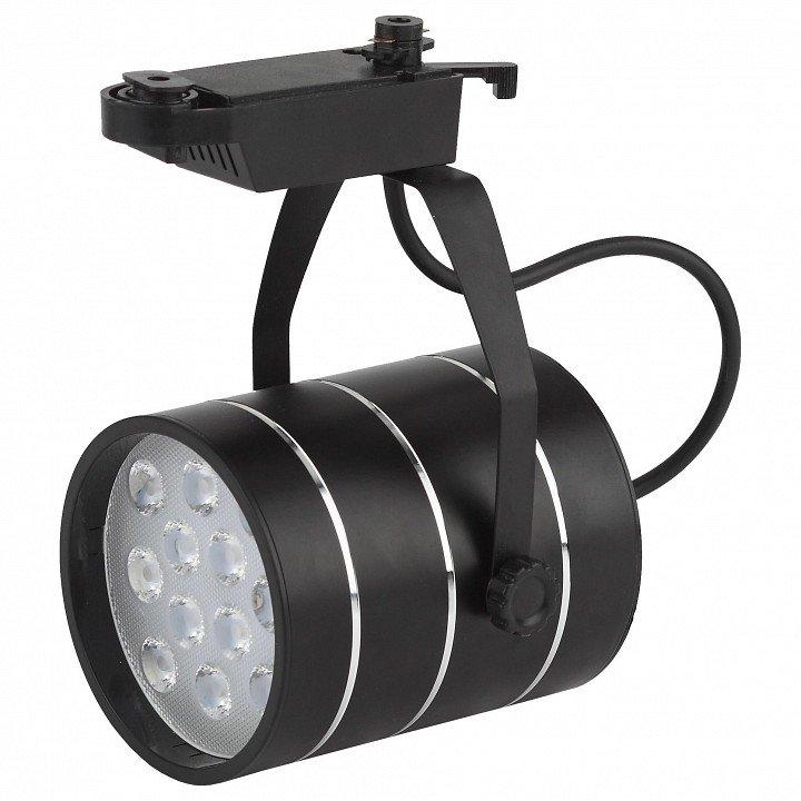 Трековый светильник  TR3 - 12 BK.