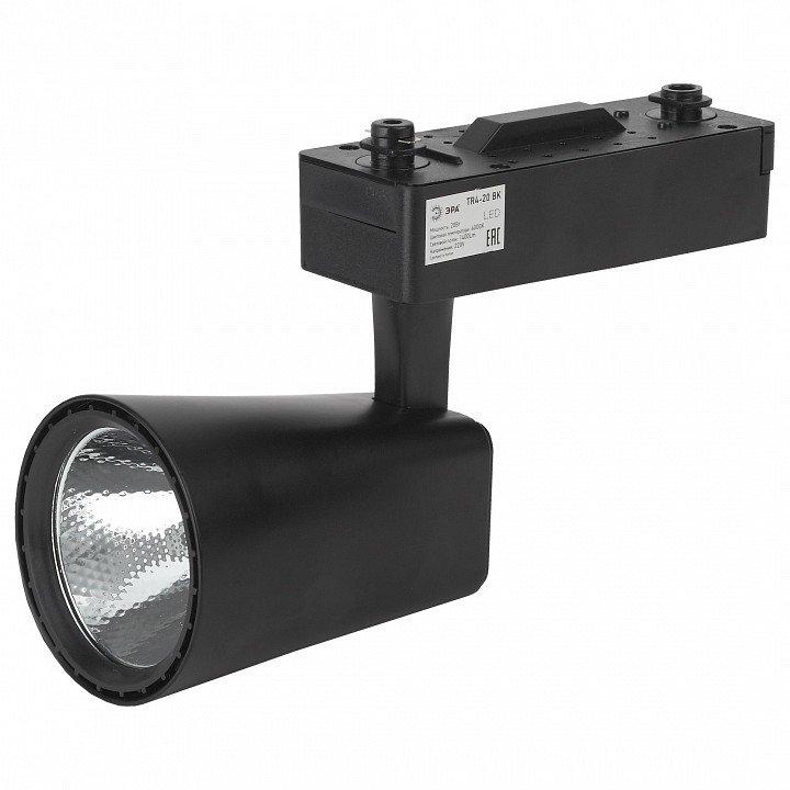 Трековый светильник  TR4 - 20 BK.