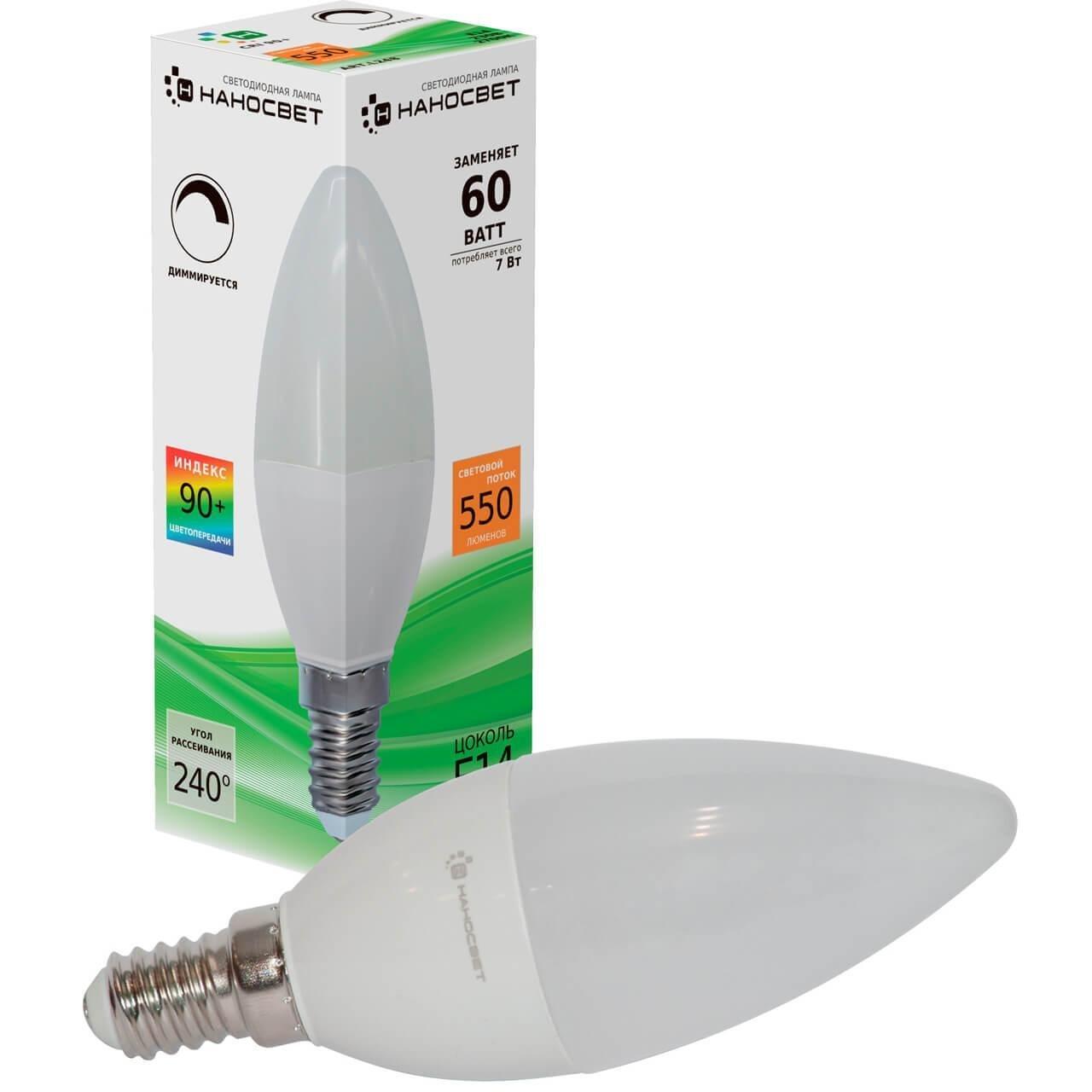 Лампа светодиодная Наносвет E14 7W 2700K матовая LE-CD-D-7/E14/927 L248.